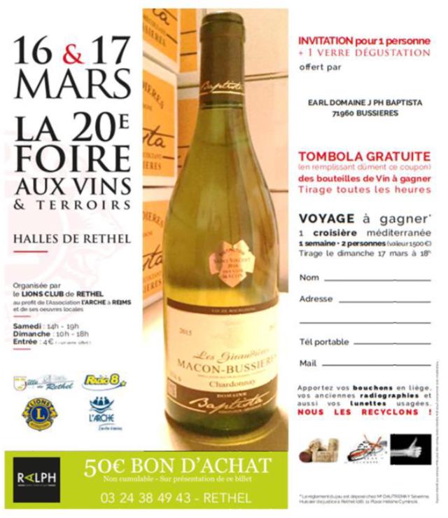 invitation foire aux vins de Rethel